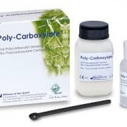 Poly-carboxylate cement / Поликарбоксилатен цимент
